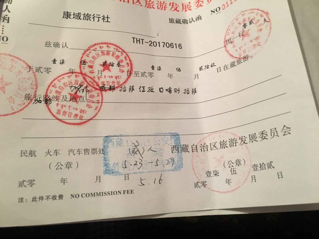 Como ir para o Tibet permissão de entrada