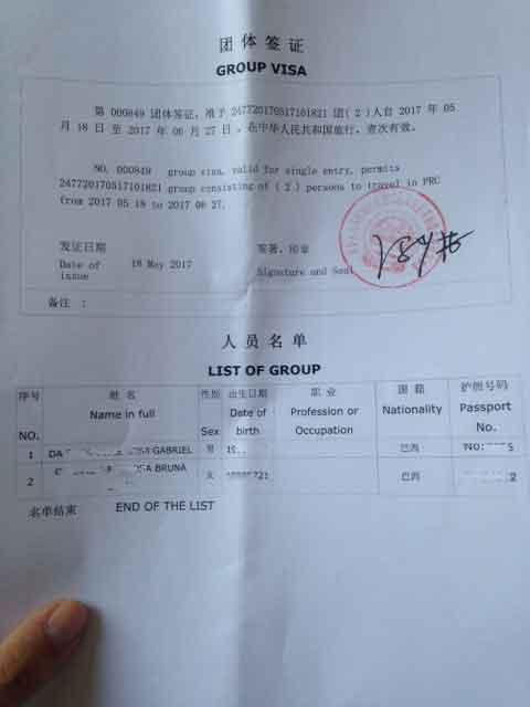 Como ir para o Tibet permissão de entrada e visto de grupo para a China